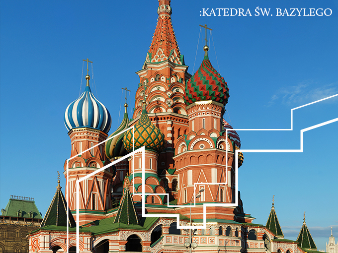 12 St Basils Cathedral moskwa moscow trip discover podroze travel